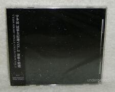 Japan Utada Hikaru Single Collection Vol.2 Taiwan 2-CD