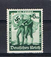 GERMANY 3 RD Reich WW2 1938 Flag Swastika mh