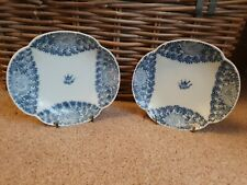 More details for chinese scalloped blue & white signed double ringed pedestal bowls