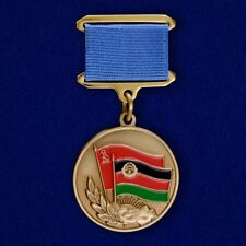 """BADGE """"To warrior-internationalist from the grateful Afghan people"""" - moulage"""