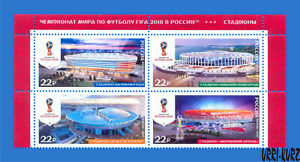 RUSSIA 2017 Architecture Sport Buildings Stadiums Football Soccer FIFA Cup 2018