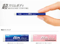 Pentel Ain SALA Slim tip Eraser  Choose from 2 Body colors ZESA10C/ZESA10P