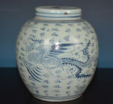 FINE CHINESE BLUE AND WHITE PORCELAIN JAR RARE Q5966