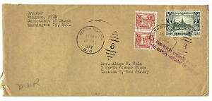 Cover from Rangoon Burma with Scott 105 x2 109 stamp 1952 Diplomatic Pouch post
