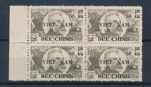 [15088] Vietnam 1946 : 4x Good Very Fine Mint No Gum Stamp in Block