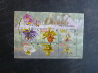 2010 St VINCENT & THE GRENADINES ORCHIDS OF THE CARIBBEAN 6 STAMP MINI SHEET MNH