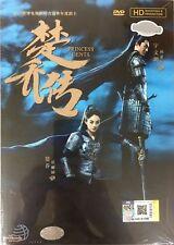 Chinese Drama: PRINCESS AGENTS DVD in English Sub