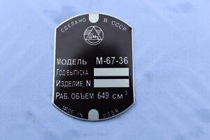 URAL M67-36 Aluminium Name plate  Cccp