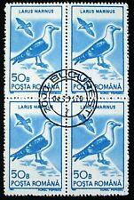 ROMANIA 1991:BIRDS: BLOCK OF 4 x 50B MNG WITH PRECANCEL
