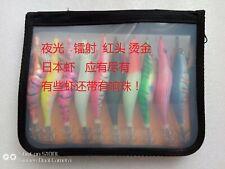 1 bag 10pcs yamashita squid jig,fishing lure ,fishingtackle ,luminous13.5cm 20g