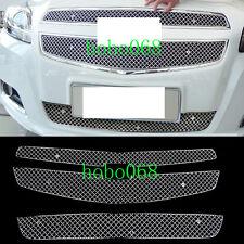 3PCS Car Front Grille Insert Grid Mesh Net Silver TRIM For Chevrolet Malibu 2013