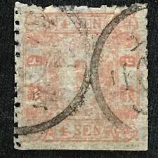 Japan SC #14 Used VF 1873