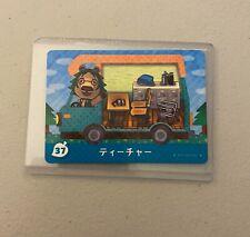 Leopold #37 *Authentic* Animal Crossing Amiibo Card | NEW | JPN Version |