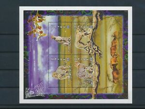 LN50444 Zaire animals fauna flora wildlife good sheet MNH