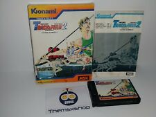 63-56 track and field msx 2 Euro (konami)