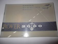 Rover P6 2000 Owners Maintenance Manual / Handbook 1963