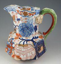 Antique Pottery Pearlware Blue Transfer Ironestone Masons Hydra Jug 1825