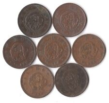 "Japan Old Coins LOT ""Dragon 1/2SEN"" 1877-1887 (Meiji10-20)"