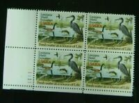 US stamps MNH  late Blk of 4 - 20c Louisiana World Exposition  - Scott #2086