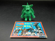vintage Mitsuwa ZONE FIGHTER rubber KAIJU Japanese KESHI monster figure Japan !!