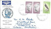 NZFD763  New zealand childrens health camps    cover   1967   FDC $4.00