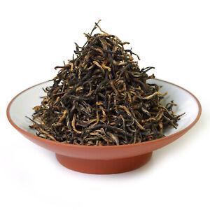 GOARTEA Premium Lapsang Souchong Golden buds Chinese Black Tea (No Smoky Taste)