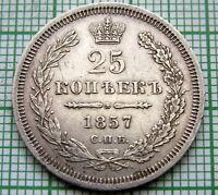 RUSSIA EMPIRE ALEKSANDR II 1857 СПБ ФБ 25 KOPEKS, HIGH GRADE SILVER
