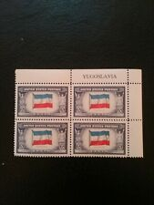 United States #917a Mnh, Apex Certified Reverse Print Ur Inscription Block of 4