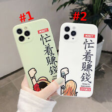 Funny One Piece Soft TPU Phone Case Cover For iPhone 11 Max X XR Xs 7 8 SE 2020