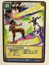 Dragon Ball Z Card Game Part 3 - D-276