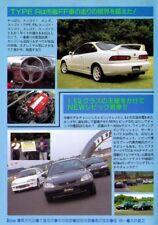 [VHS] Best Motoring 11/1995 Honda Civic SiR Integra Type R VTEC Keiichi Tsuchiya
