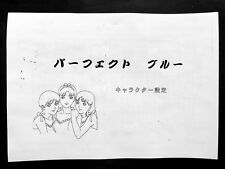 Perfect Blue Japanese Anime Animation Production Staff Character Settei Copy