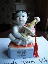 Chinese porcelain figurine GIRL