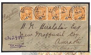 India Cover PORTUGUESE COLONIES 1912 *Margao* Registered BISECT Surcharges F328
