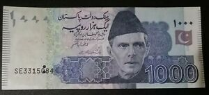 PAKISTAN NEW 1000re WITH ERROR RIGHT SIDE SERIAL NUMBER MISSING 2019