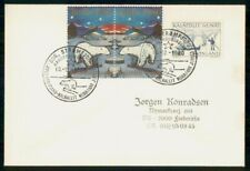 GREENLAND FDC 1980 COVER POLAR BEAR PAIR kkm76861