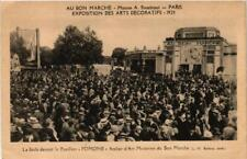 CPA PARIS 7e Au Bon Marché Le Pavillon POMONE EXPO 1925 (607146)
