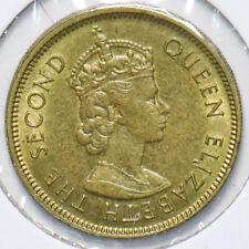 Hong Kong 1961 Queen Elizabeth II 10 Cents 192043 combine shipping