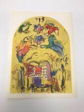 "2 x Marc Chagall "" Tribe of Levi "" Vintage 1962 Lithograph  - Jerusalem Windows"