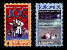 Moldova 2003 CEPT Europa 2 MNH stamps