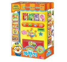 Pororo Vending Machine Toy Role Play Coin Can Baby & Kids