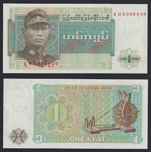 Burma 1 kyat 1972 FDS/UNC  C-08