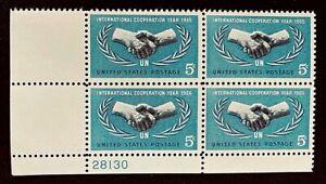 US Stamps, Scott #1266 5c 1965 PB of International Cooperation Year VF/XF M/NH
