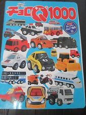 Cyoro Q 1000 Book Japanese Children Kids Boys Japan Cars