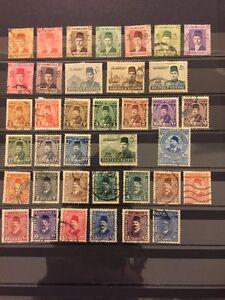 Egypt Kingdom Old Used Stamp Lot Farouk