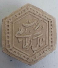 Turbah Shia Islam Prayer Alhuybayt Mohr Karbala Soil Clay Tablet Namaz Salat-USA