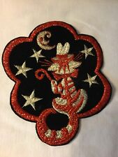 Large Red 8 1/2 X 6 Inches Cat In The Hat 1970 Vintage Unused Patch