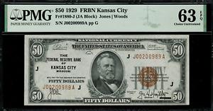 1929 $50 Federal Reserve Bank Note - Kansas City - FR.1880-J - Graded PMG 63 EPQ