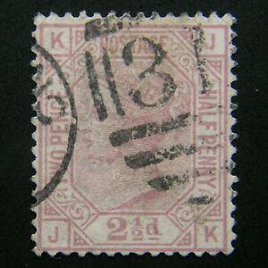 GREAT BRITAIN, Victoria, Scott #67, 2½p Claret, Plate 12, Used, cv$60.