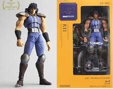 Action Figure Fist of The North Star Rei Legacy of Revoltech Ken LR-002 Kaiyodo
